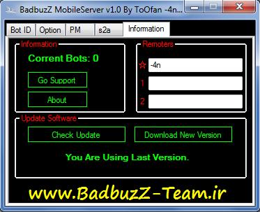 BadbuzZ_MobileServer_v1_0 Mobile4