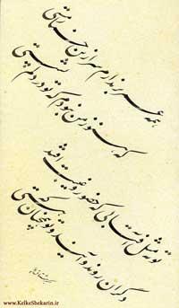 اکبر مشتاق پور - دیماه 1392