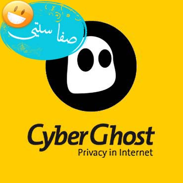 TunnelBear VPN Best Mobile VPN to Unblock and Secure Web و دانلود فیلتر شکن دانلود سايفون دانلود هات اسپات دانلود و Wi Fi Security and Privacy for Your Devices