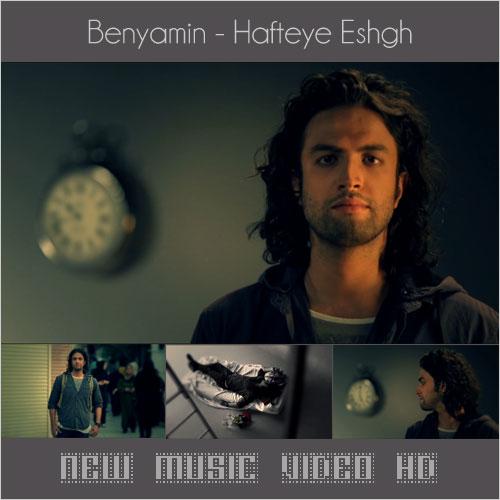 Benyamin - Hafteye Eshgh