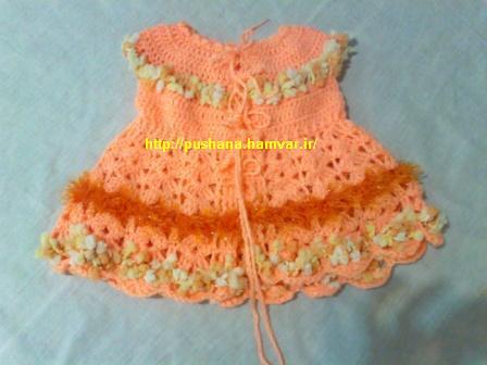 خرید اینترنتی لباس بچه یکساله