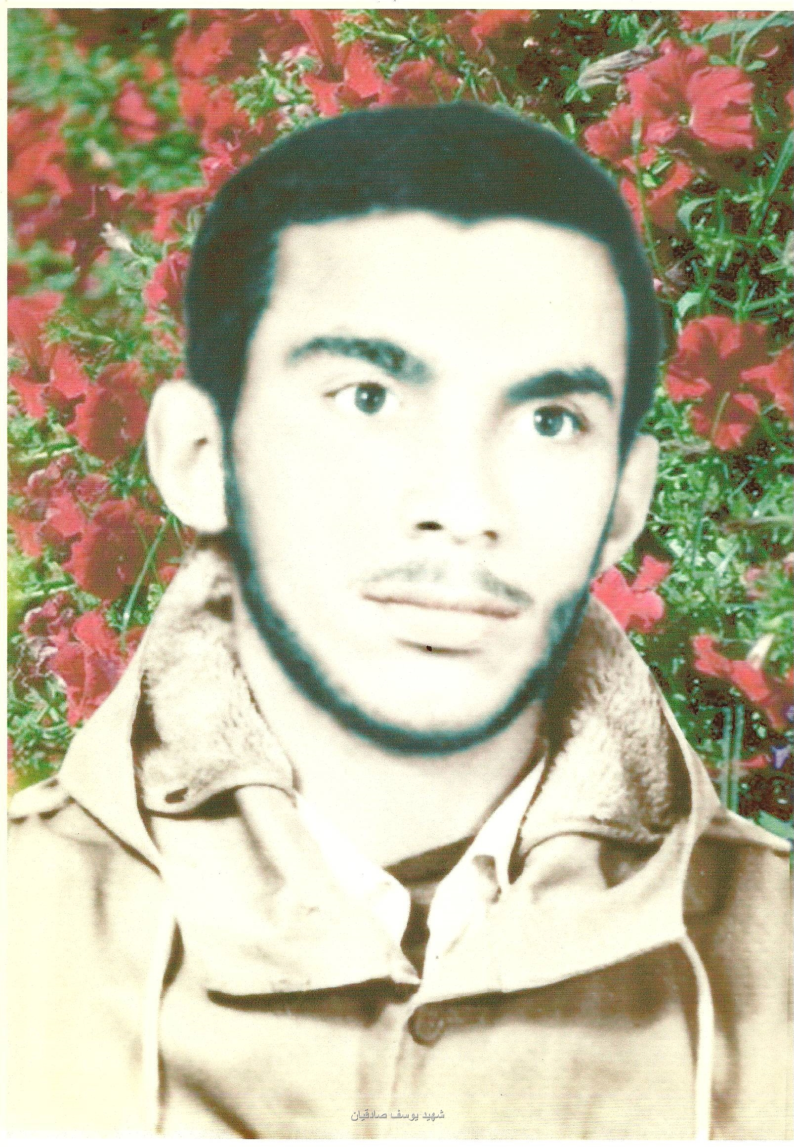 وبلاگ شهید چهارده سال بعد از انتظار