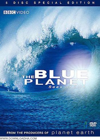 دانلود مستند سیاره آبی