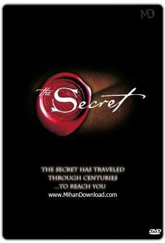 دانلود مستند راز