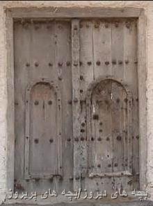 عکس قدیمی از دربهای چوبی خانه های قدیمی
