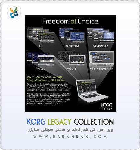 دانلود سینتی سایزر Korg Legacy Collection