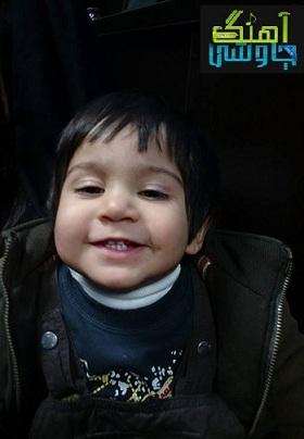 عکس جدید زانکو چاوشی (پسر محسن چاوشی)