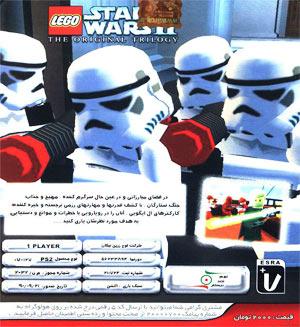 جنگ ستارگان 2 لگو | LEGO STAR WARS 2 The original trilogy برای پلی استیشن 2