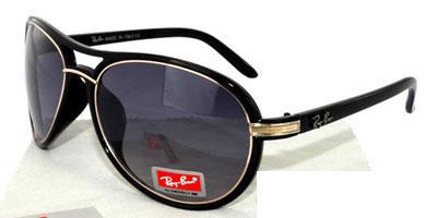 عینک ریبن مدل 8657 کت مشکی