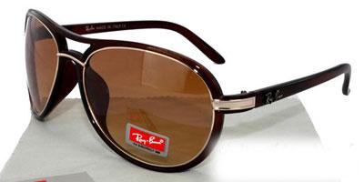 عینک کت ریبن مدل raybancat 8657