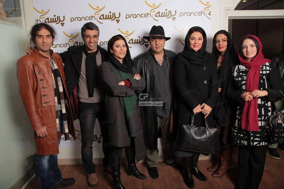 گلاره عباسی،سارا خوئینی ها،لاله اسکندری،سحر دولتشاهی،پژمان جمشیدی،رضا یزدانی