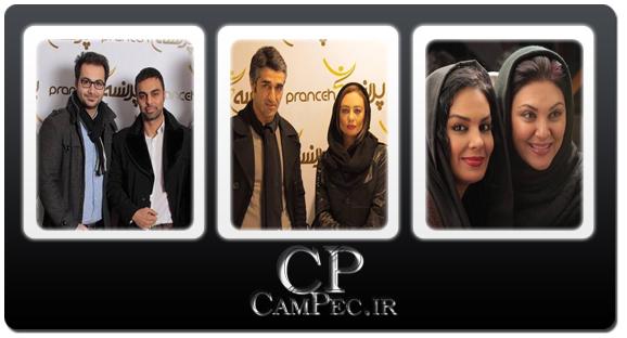 عکس های بازیگران در مراسم افتتاحیه باشگاه پرنسه