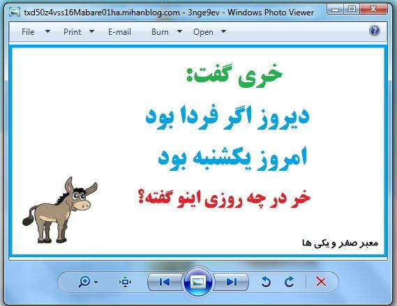 http://s5.picofile.com/file/8109188042/txd50z4vss16Mabare01ha_mihanblog_com_3nge9ev.png