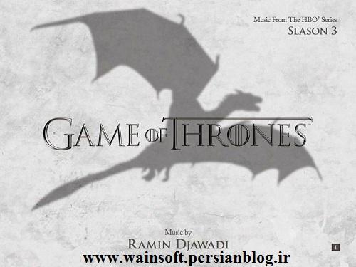 کاور فصل سوم game of thrones