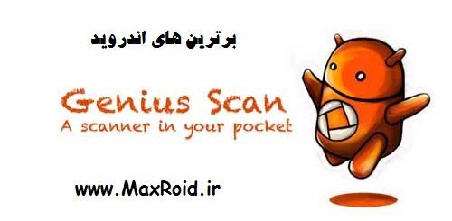 http://s5.picofile.com/file/8109234234/Genius_Scan_PDF_Scanner_copy.jpg