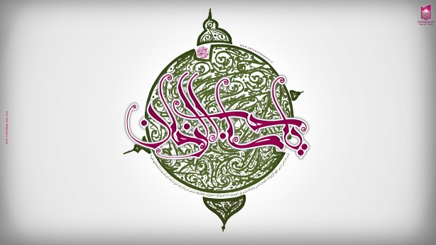 http://s5.picofile.com/file/8109405334/ya_saheb_alzaman_by_shiawallpapers_2_614x345.jpg