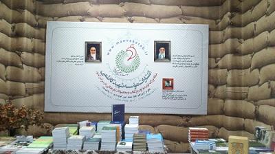 حضور موسسه شهید کاظمی در نمایشگاه کتاب استانی قم