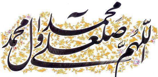 گوشه ای از فضایل حضرت رسول (ص)