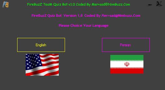 FireBuZz Team Quiz Bot v1.0 4