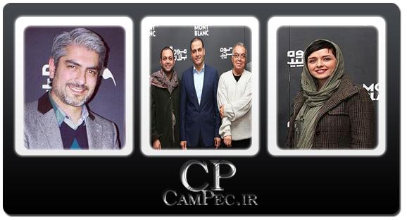 عکس های جدید بازیگران و هنرمندان در کنسرت علیرضا قربانی