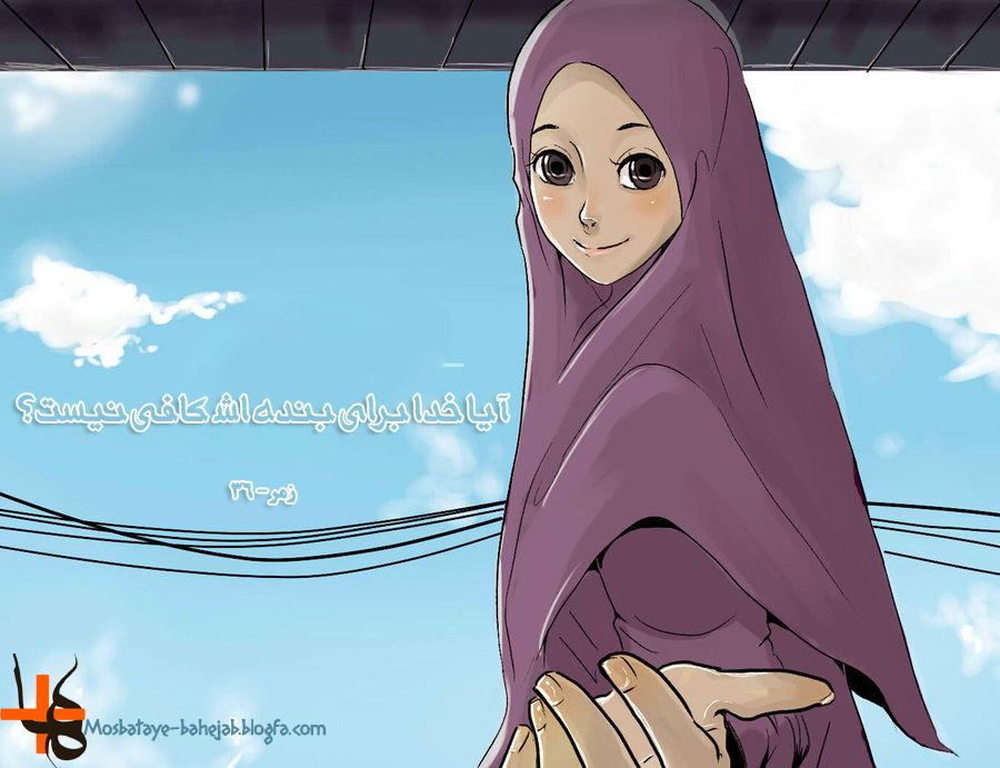 دخترای بهتر از فرشتــــــــــــــــــــــه:)