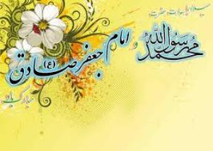 http://s5.picofile.com/file/8109705984/MOHAMMAD_S_A_EM8M_JA_AFARE_S8DEQ_A_S_1.jpeg