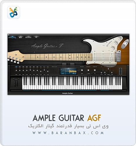 دانلود وی اس تی گیتار الکتریک Ample Guitar AGF