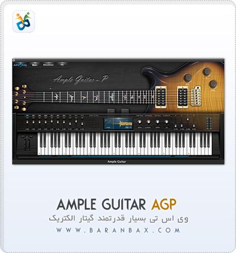دانلود وی اس تی گیتار الکتریک Ample Guitar AGP