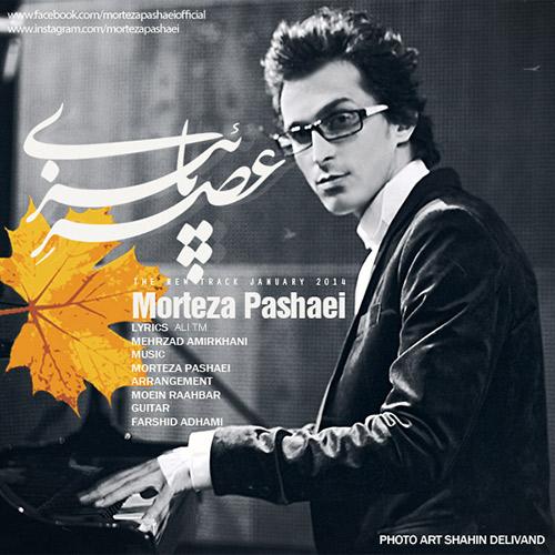 Morteza Pashaei - Asre Paeizi