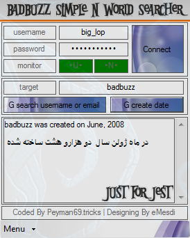 Badbuzz Simple N-World Searcher Nworld