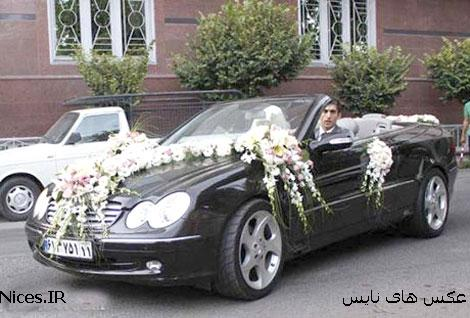 ماشین عروس مجتبی جباری