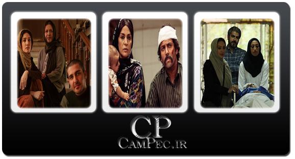 تصاویر فیلمهای سیودومین جشنواره فیلم فجر