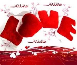 http://s5.picofile.com/file/8109885300/hhe10.jpg