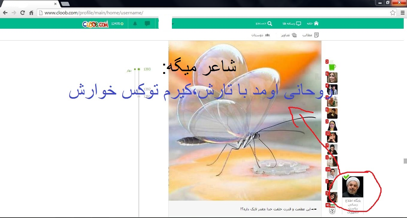 Kerio VPN Client bit Free download and software و خرید vpn خرید کریو خرید وی پی ان kerio خرید فیلترشکن و قطع کامل دسترسی به فیلترشکن ها در ایران ITIRAN