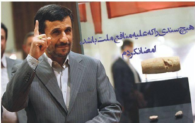 http://s5.picofile.com/file/8109944084/president1346.jpg