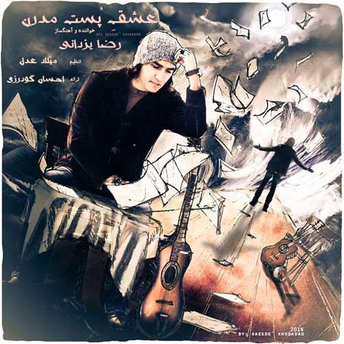Reza Yazdani - Eshghe Postmodern