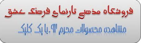 حاج محمود کریمی.مجموعه کامل مداحی های دهه اول محرم1392.MP3