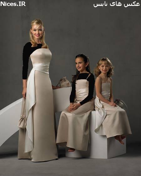 مدل لباس مهمانی عروسی