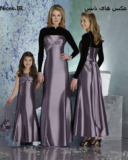 مدل لباس بلند برای ساقدوشان