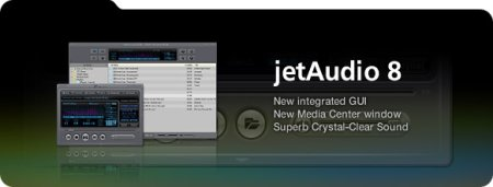 Cowon JetAudio 8.0.14.1850 Plus VX
