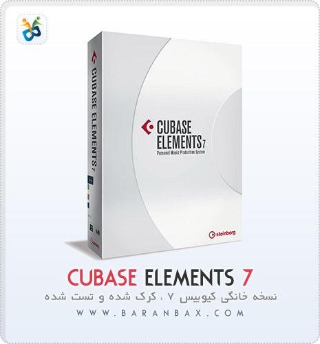 دانلود نسخه کرک شده کیوبیس Cubase 7 Elements