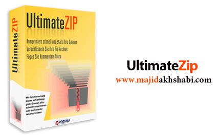 دانلود UltimateZip v7.0.2 نرم افزار آرشیو و فشرده سازی