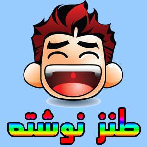 http://s5.picofile.com/file/8110520818/9736.jpg