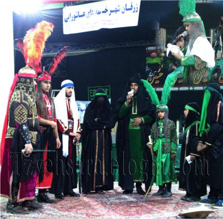 سوگوارزه زرقان و محمد رضا دُرّی
