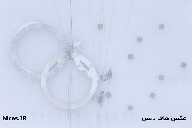 آرم المپیک زمستانی