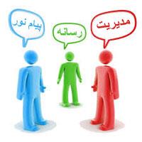 گپ و گفتگوی دانشجویان