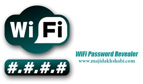 دانلود نرم افزار بازیابی رمز وایرلس WiFi Password Revealer 1.0.0.6 Final