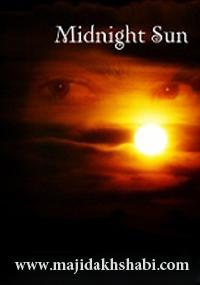 کتابخانه: دانلود کتاب خورشید نیمه شب
