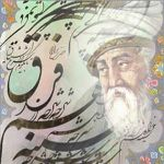 لیست اشعار مولانا کل دیوان های جلال الدین محمد بلخی