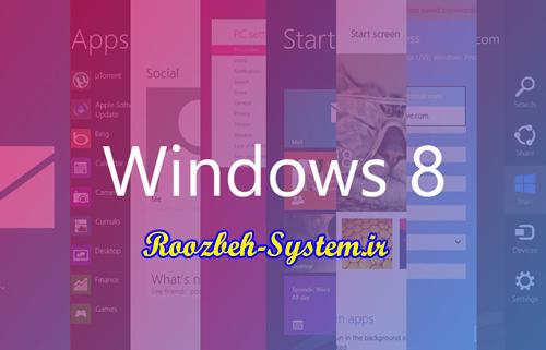ترفند نصب ویندوز 8 بدون استفاده از DVD و یا USB! + آموزش گام به گام